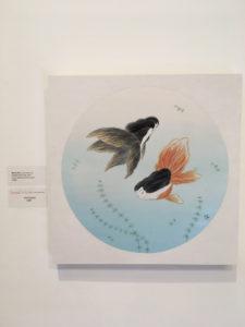 Sweet N Low - Bedford Gallery